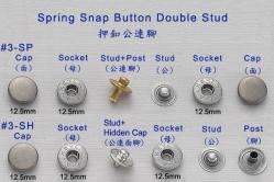Spring Snap Button Double Stud
