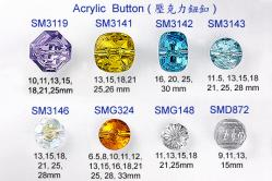 Acrylic Button